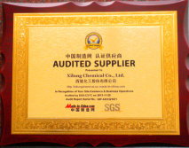 Audited SupplierOf SGS