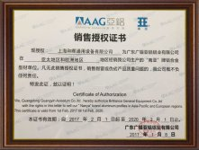 Certification of AAAG