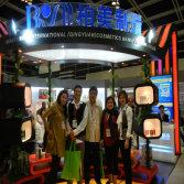 2011 Cosmoprof Asia Hongkong-4