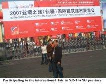 The International Construction Fair in Xinjiang of 2007