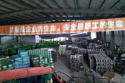 Grain Processing Machine Production Line