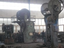 Forging Workshop