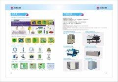 Environmental control cooperative.