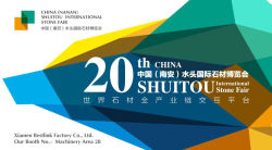 Xiamen Bestlink Factory are exhibiting at The 20th China Shui tou international Stone Exhibition