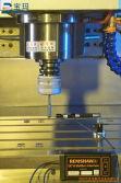 Testing Of Machining Center