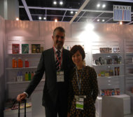 2012 Cosmoprof Asia Hongkong-2