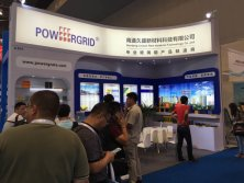 The 22nd China International Composites Industrial Technical Expo