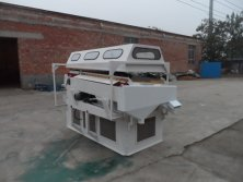 New Product: New type 3T/H Gravity Separator