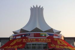 The 8th CHINA-ASEAN EXPO