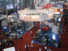 China Shenzhen International Machinery Manufacturing Industry exhibition