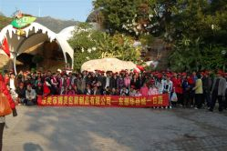 Jan 1th,2011 Shensheng Huaqiao City One Day Tour