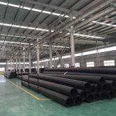pipe workship