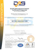 ISO certificate of fluid equipment