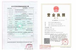 our cetificate