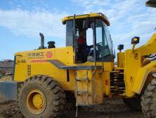 wheel loader is working in Saudi Arab