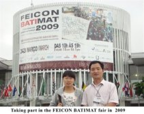 The Brazil Fair in 2009