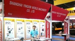 Intermach 2012 (Thailand), May 17 to 20, 2012, Bitec Expo, Bangkok