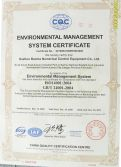 NEW ISO14001:2004 Environment Management System Certificate