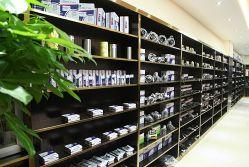 CNAB Department Showroom