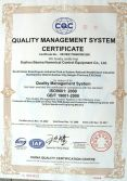 NEW ISO9001:2000 Quality Management System Certificate