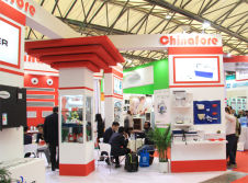 China refrigeration2017