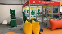 The 20th China(Nanan)Shuitou International Stone Fair is perfectly closed.
