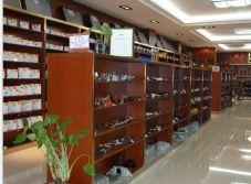 Head Office Showroom