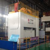 a new 630ton double crank press is assembling in plant