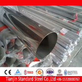 History of 200 series stainless steel