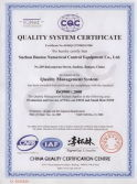 ISO9001:2000 Quality Management System Certificate