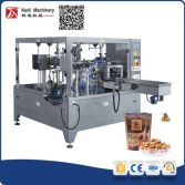 GD8-200B zipper packing machine for nuts