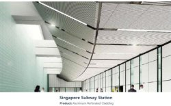 Singapore subway station