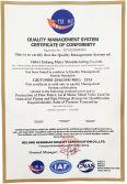 ISO9001 2019 OF XUKANG