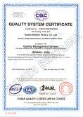 Bestlink ISO9001 Certificate