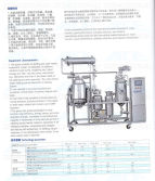 Vacuum Extractor and Concentrator for Herb