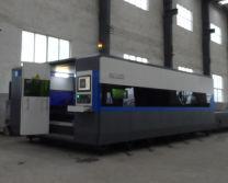 Germany brand laser cutter