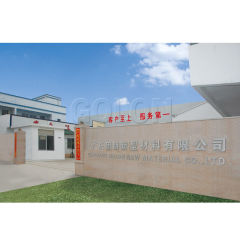 Guangdong Golon New Material Co., Ltd.