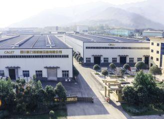 Jinrui Construction & Engineering Machinery Co., Ltd.