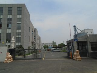 Jiangsu Demine New Material Co., Ltd.