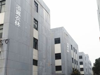 TAIZHOU TIANYI AGRICULTURE & FORESTRY MACHINERY CO., LTD.