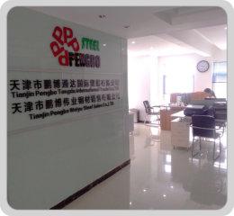 Tianjin Pengbo Tongda International Trade Co., Ltd.