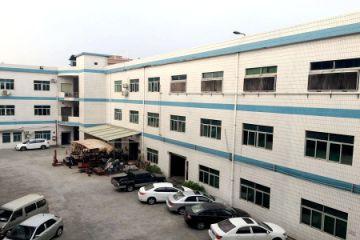 Yeeshine Technology Co., Limited