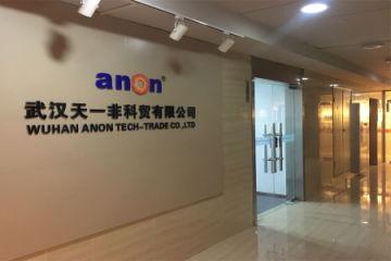WUHAN ANON TECH-TRADE CO., LTD.