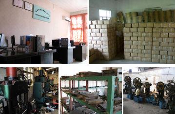 Ruian Huayi Trade Co., Ltd.