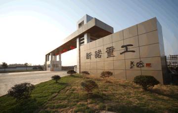 Sino Machinery Co., Ltd.