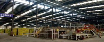 Jinan United Perfect Building Materials Corporation