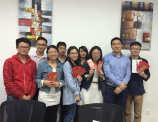 Xiamen Murat Import & Export Co., Ltd.
