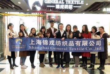 Shanghai General Textile Co., Ltd.
