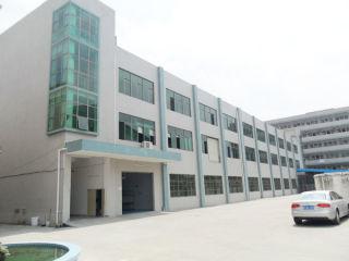 Guangzhou Wonderfone International Co., Ltd.