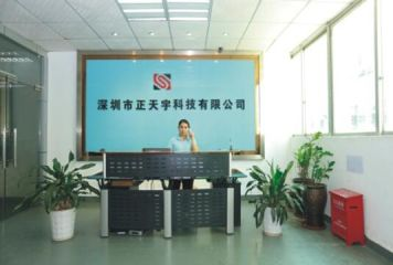Shenzhen STY Technology Co., Ltd.